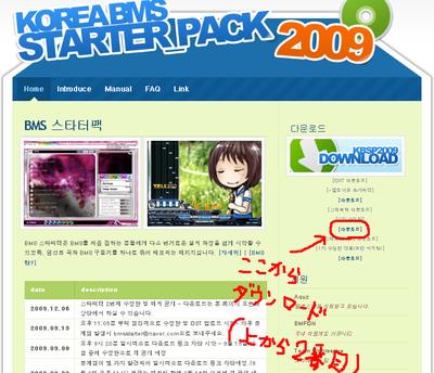 Korea_bmssp_mihoguide