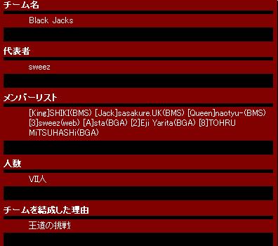 Black_jacks