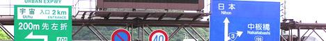 Nakaitabashi_banner