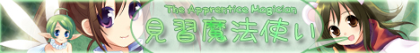 Minarai_banner
