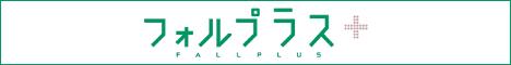 Fallplus_banner