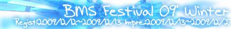 Memomemofestival_banner