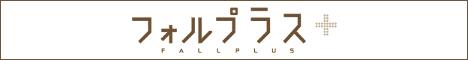 Fallplus_sepia_banner