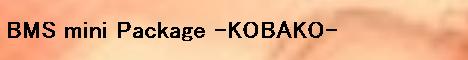 Kobako_banner