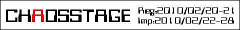 Chaosstage_banner
