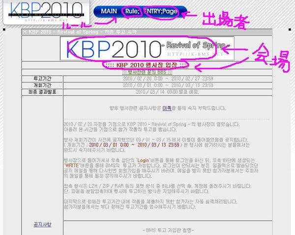 Kbp_eventpage1