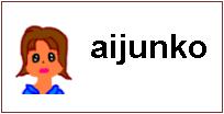 P2d_junkotter