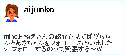 P2d_junkoclap