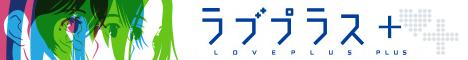 Loveplusplus_bn