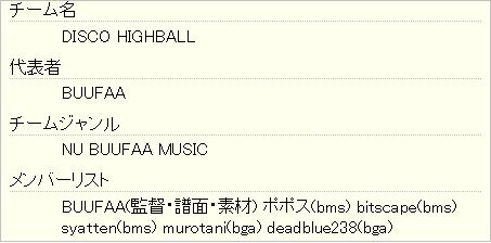 Dhighball__2