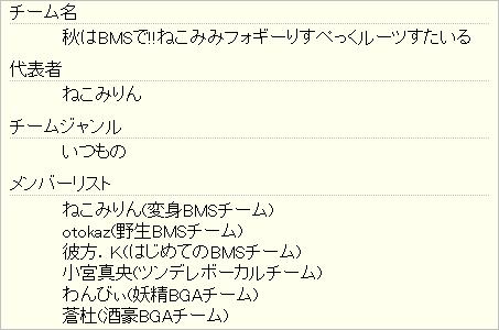 Akiha_