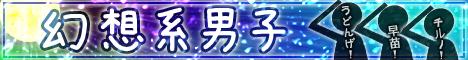 Gensou_bn