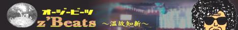 Oz_banner