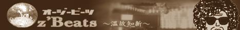 Oz_banner_sp