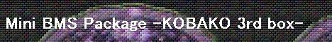 Kobako3_bn